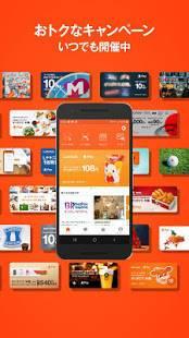 Androidアプリ「Origami スマホ決済アプリ」のスクリーンショット 2枚目