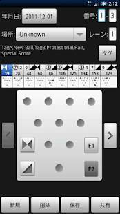 Androidアプリ「Bowling Score Book」のスクリーンショット 2枚目