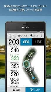 Androidアプリ「Golfshot Plus: Golf GPS」のスクリーンショット 1枚目