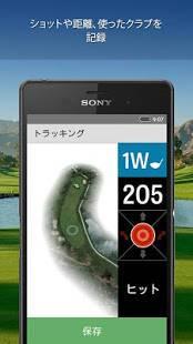 Androidアプリ「Golfshot Plus: Golf GPS」のスクリーンショット 5枚目