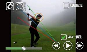 Androidアプリ「ゴルフスイングフォームチェッカー」のスクリーンショット 1枚目