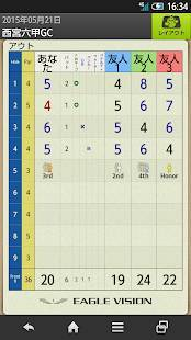 Androidアプリ「Golf Navi(ゴルフナビ) EAGLE VISION」のスクリーンショット 5枚目