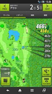 Androidアプリ「Golf Navi(ゴルフナビ) EAGLE VISION」のスクリーンショット 2枚目