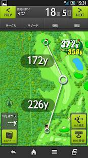 Androidアプリ「Golf Navi(ゴルフナビ) EAGLE VISION」のスクリーンショット 3枚目