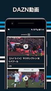 Androidアプリ「Goal.com」のスクリーンショット 2枚目
