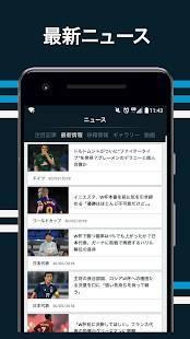 Androidアプリ「Goal.com」のスクリーンショット 1枚目