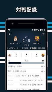 Androidアプリ「Goal.com」のスクリーンショット 5枚目