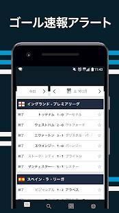 Androidアプリ「Goal.com」のスクリーンショット 3枚目