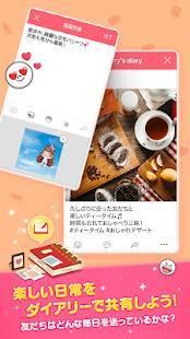 Androidアプリ「LINE プレイ -  世界中の友だちと楽しむアバターライフ」のスクリーンショット 5枚目