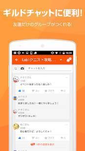 Androidアプリ「ゲームのグループチャットLobi(ロビー)」のスクリーンショット 5枚目