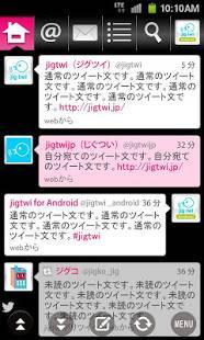 Androidアプリ「jigtwi」のスクリーンショット 3枚目