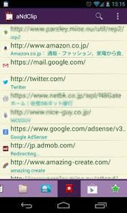 Androidアプリ「aNdClip クリップボード拡張」のスクリーンショット 2枚目