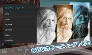 Androidアプリ「無音カメラ [連続撮影・高機能・高速起動]」のスクリーンショット 2枚目