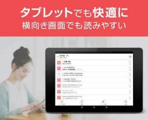 Androidアプリ「Yahoo!メール - 安心で便利な公式メールアプリ」のスクリーンショット 1枚目