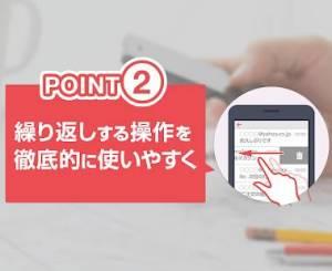 Androidアプリ「Yahoo!メール - 安心で便利な公式メールアプリ」のスクリーンショット 4枚目