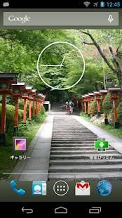 Androidアプリ「壁紙ぴったん」のスクリーンショット 2枚目