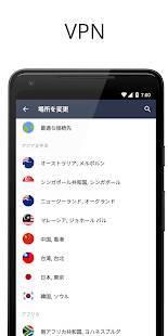 Androidアプリ「アバスト - スマホセキュリティ 無料のウイルス対策アプリ」のスクリーンショット 5枚目