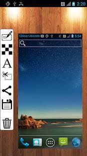 Androidアプリ「スクリーンショット」のスクリーンショット 2枚目