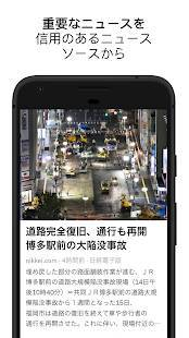 Androidアプリ「Flipboard」のスクリーンショット 2枚目