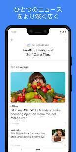 Androidアプリ「Google ニュース: 国内・海外のトップニュース」のスクリーンショット 2枚目