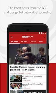 Androidアプリ「BBC News」のスクリーンショット 1枚目