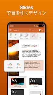 Androidアプリ「OfficeSuite - 定番の無料オフィスアプリ」のスクリーンショット 3枚目