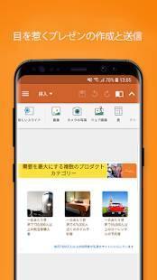 Androidアプリ「OfficeSuite - 定番の無料オフィスアプリ」のスクリーンショット 4枚目