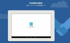 Androidアプリ「CamCard Lite:名刺管理・日本語他16言語対応」のスクリーンショット 5枚目