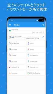 Androidアプリ「File Commander - ファイルマネージャ」のスクリーンショット 1枚目