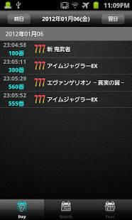 Androidアプリ「iスロットカウンター (小役カウント & 設定判別)」のスクリーンショット 4枚目