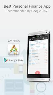 Androidアプリ「AndroMoney Pro 家計簿」のスクリーンショット 1枚目
