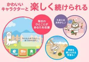 Androidアプリ「家計簿レシーピ! レシート読み取り・家計簿アプリで節約」のスクリーンショット 4枚目