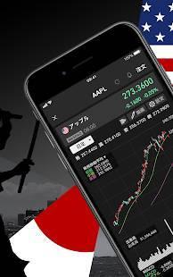 Androidアプリ「iSPEED 株取引・株価・投資情報 - 楽天証券の株アプリ」のスクリーンショット 2枚目