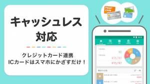 Androidアプリ「家計簿Dr.Wallet 家計簿・レシートを簡単に管理 無料で人気の家計簿アプリ・ドクターウォレット」のスクリーンショット 5枚目