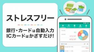 Androidアプリ「家計簿Dr.Wallet 家計簿・レシート管理はドクターウォレット」のスクリーンショット 5枚目