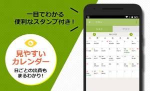 Androidアプリ「2秒家計簿『おカネレコ』-簡単・シンプルの無料家計簿 お金レコ」のスクリーンショット 4枚目