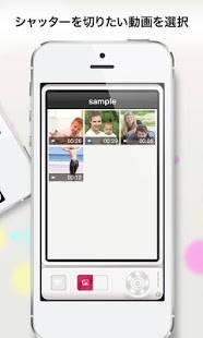 Androidアプリ「動画を写真にするアプリ「AfterShutter 4K」」のスクリーンショット 2枚目