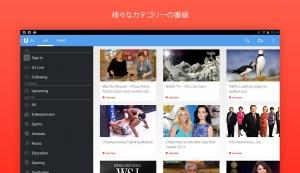 Androidアプリ「Ustream」のスクリーンショット 4枚目
