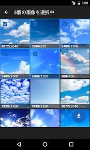Androidアプリ「画像検索」のスクリーンショット 3枚目