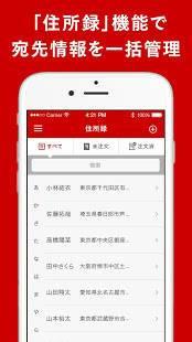 Androidアプリ「はがきデザインキット 2020 | 年賀状アプリ」のスクリーンショット 3枚目