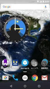 Androidアプリ「TerraTime Pro」のスクリーンショット 5枚目
