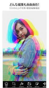 Androidアプリ「PicsArt Photo Editor: コラージュメーカー & 画像加工」のスクリーンショット 1枚目