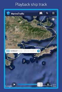 Androidアプリ「MarineTraffic ship positions」のスクリーンショット 3枚目