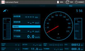 Androidアプリ「OBD Info-san!」のスクリーンショット 3枚目