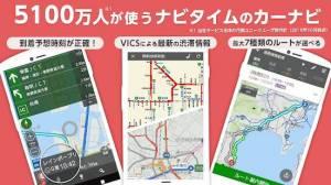 Androidアプリ「ドライブサポーター - ルート検索,高速道路料金,カーナビ,渋滞情報,駐車場,ドライブ,ドラレコ」のスクリーンショット 1枚目