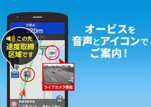 Androidアプリ「ドライブサポーター - ルート検索,高速道路料金,カーナビ,渋滞情報,駐車場,ドライブ,ドラレコ」のスクリーンショット 3枚目