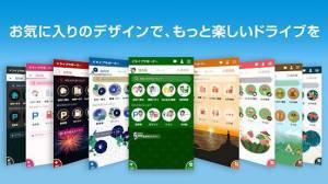 Androidアプリ「ドライブサポーター - ルート検索,高速道路料金,カーナビ,渋滞情報,駐車場,パーキング,ドライブ」のスクリーンショット 3枚目