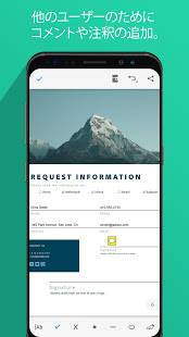 Androidアプリ「Adobe Acrobat Reader: PDFを閲覧・作成・編集」のスクリーンショット 3枚目