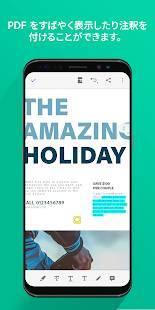 Androidアプリ「Adobe Acrobat Reader: PDFを閲覧・作成・編集」のスクリーンショット 2枚目
