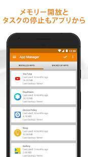 Androidアプリ「ASTROファイルマネージャー」のスクリーンショット 4枚目